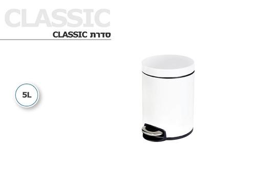 פח אשפה קלאסי לבן EKO בגודל 5 ליטר - תמונה 2