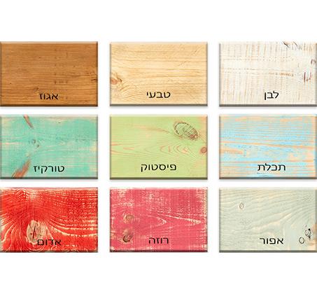 מתלה בגדים מעץ מלא במגוון צבעים לבחירה - תמונה 4