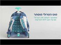 תיק גב X-Bag Trolley פרחים