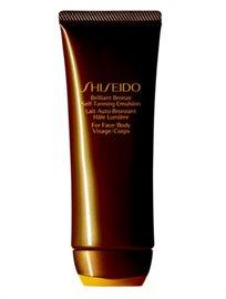 Shiseido Bronze Taning Emulsion