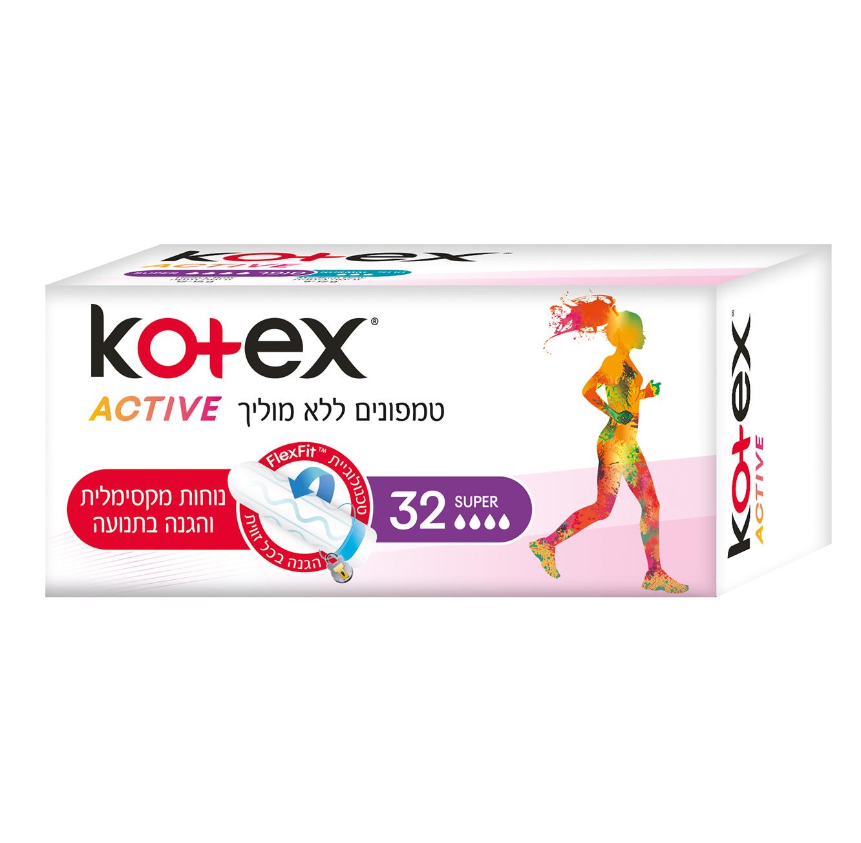 2 חבילות טמפוני Kotex Active ללא מוליך מותאמים לשימוש בזמן פעילות גופנית במידות לבחירה - תמונה 2