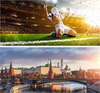 מונדיאל 2018! חצי גמר המונדיאל במוסקבה החל מכ-€1984*