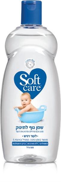 Soft Care Body Oil