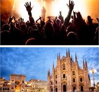 חבילת נופש להופעה של רוד סטיוארט במילאנו החל מכ-€349*