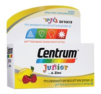 מארז 2 חבילות טבליות עם 22 ויטמינים ומינרלים ללעיסה/מציצה התורמים להתפתחות הילד צנטרום