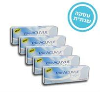 מארז 24 חבילות של עדשות יומיות True eyes מסיליקון הידרוג'ל למשך שנה - משלוח חינם!