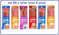 מבצע 6 חטיפים רכים לכלב סליקי Sleeky במגוון טעמים ב-₪60