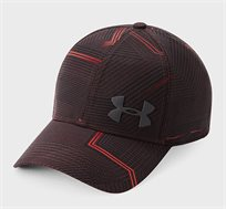 כובע  Under Armour דגם 1291857-004 - חום