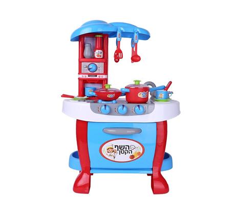 'השף הקטן' - מטבח דובר עברית Spark toys
