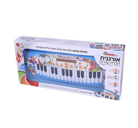 אורגנית לילדים - מנגנים ונהנים בחוויה של שירים, אורות, צלילים ומקצבים Spark toys