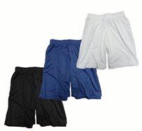 נכנסים לכושר! 2 זוגות מכנסי דרייפיט קצרים ללא כיסים בגזרה חדשה, ייחודית ומחמיאה, ב-3 צבעים לבחירה - משלוח חינם!
