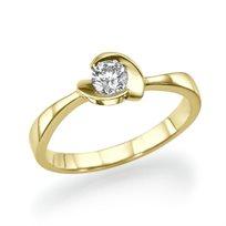 """טבעת אירוסין זהב צהוב """"קייט"""" 0.31 קראט בעיצוב סוליטר ייחודי"""