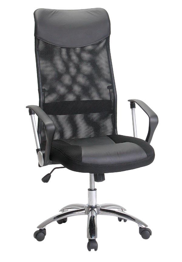 נפלאות חובה מול המחשב! כיסא מנהלים ארגונומי מעוצב, בעל מושב אורטופדי מבד FJ-55