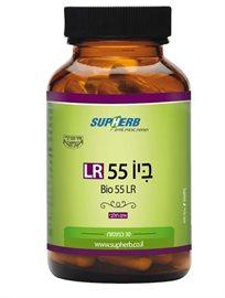 Supherb Bio Lr 55