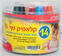 צובעים ונהנים! צבעי פסטל חזקים במיוחד לפעוטות, רק ₪25!