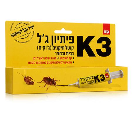 K3 ג'ל פיתיון