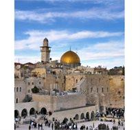 """נופשים בכיף בירושלים! החל מ-₪333 ללילה לזוג במלון 'רימונים ירושלים' ע""""ב לינה וארוחת בוקר!"""