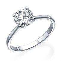 """טבעת יהלומים """"דייזי"""" 0.75 קראט זהב לבן"""