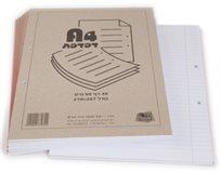 חבילת 10 דפדפות 40 דף משובץ, גודל A4