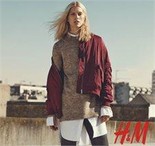 קולקציית הסתיו החדשה של H&M