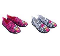 2 זוגות נעלי מים דייזי לילדות - צבע לבחירה