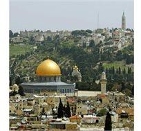 """סיורי סליחות בעיר הבירה! אירוח במלון קיסר פרמייר ירושלים ע""""ב חצי פנסיון רק ב-₪598 ללילה"""