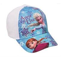 כובע קיץ פרוזן במגוון צבעים לבחירה