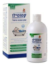 Chamomilo Treatment Bath Oil