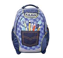 תיק אורטופדי לילדים X BAG דגם עפרונות כחול + בקבוק שתייה מתנה