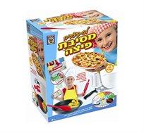 מסיבת פיצה להכנת פיצות בטעמים כולל כלי מטבח אמיתיים לגילאי 8 ומעלה