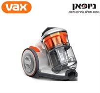 שואב צילינדר רב צקלוני קומפקטי מבית VAX עם הספק מנוע 1400W ועוצמת שאיבה 280AW