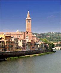 שבוע קסום בצפון איטליה! טיסה לורונה רק בכ-€199 או טיסה+מלון 3*+רכב לכל התקופה החל מכ-€399* לאדם!