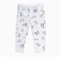 מכנסיים לתינוקות בצבע לבן עם הדפס כיתוב
