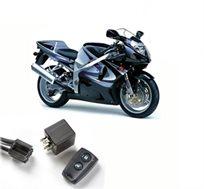 מערכת מיגון מתקדמת לאופנועים וקטנועים כולל שלט והתקנה