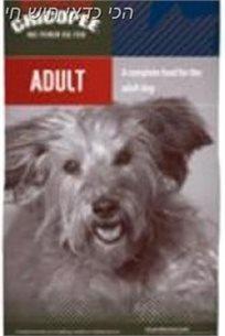 צ'יקופי לכלב בוגר 15 ק''ג