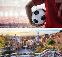 טיול מאורגן ל-8 ימים בספרד + כרטיס למשחק כדורגל של ברצלונה החל מכ-$799*