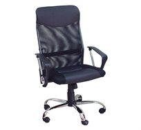 כסא מנהלים מתכוונן ומרופד לבית ולמשרד