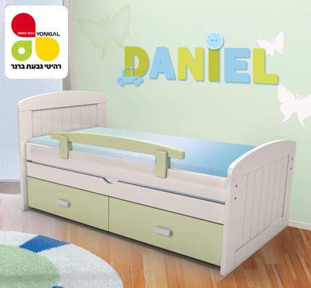 מבצע ברהיטי 'גבעת ברנר-יוניגל'! מיטת ילדים נפתחת 100% עץ, במבחר דגמים