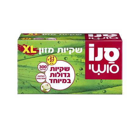 מארז 6 יחידות סנו סושי שקיות אוכל XL