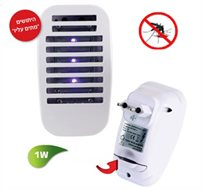 יתושים מתים עליו! קטלן LED חשמלי משולב תאורת לילה וחסכוני בחשמל 1W וכולל מגירה לניקוי פסולת החרקים