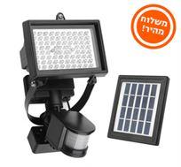 מתאים לכל עונות השנה! תאורת פרוז'קטור סולארית חזקה ללא צורך בחיבור לחשמל או בסוללות ב-2 דגמים לבחירה - משלוח חינם!