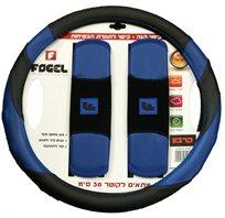 כיסוי לחגורת בטיחות + הגה קרבון כחול שחור