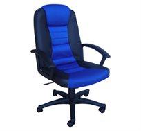 כסא מחשב עם תמיכה אורטופדית