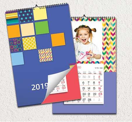 לוח שנה ספירלה A5 במגוון עיצובים
