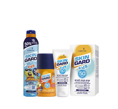 מארז הגנה מהשמש לילדים הכולל 3 מוצרים Skin Gard