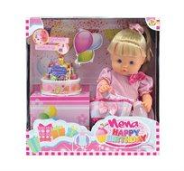 """בובת ננה יום הולדת שמח מבית במבולינה Bambolina בגובה 42 ס""""מ כוללת עוגת יום הולדת"""