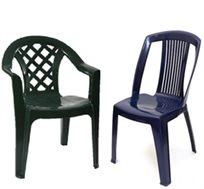 לשבת על בטוח! כסא פלסטיק מדגם 'נעם', אידיאלי לפנים הבית ולגינה