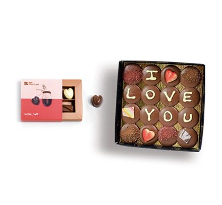טבלה שכולה אהבה Roy Chocolate