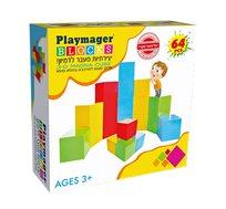 קוביות מגנט להרכבה בתלת מימד 64 חלקים PLAYMAGER