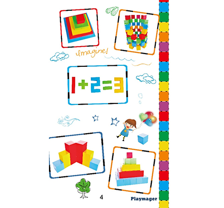 קוביות מגנט להרכבה בתלת מימד 64 חלקים PLAYMAGER - משלוח חינם - תמונה 3